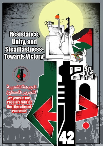 popular-front-for-the-liberation-of-palestine-42