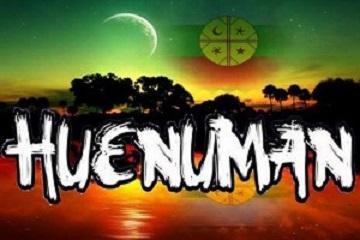 Huenuman rock