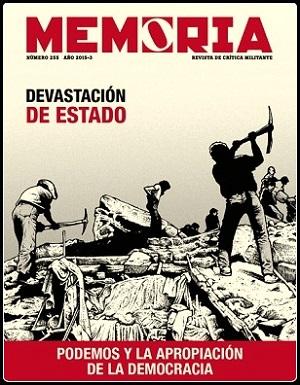 Memoria-255